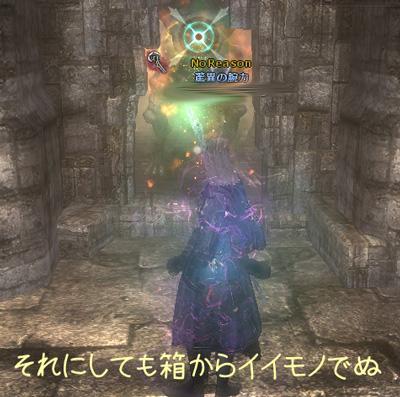 wo_20120613_1.jpg