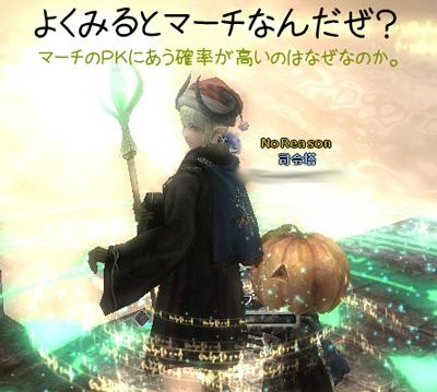 wo_20120613_3.jpg
