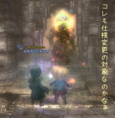 wo_20120617_3.jpg
