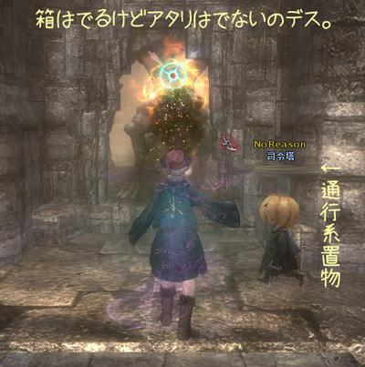wo_20120619_1.jpg