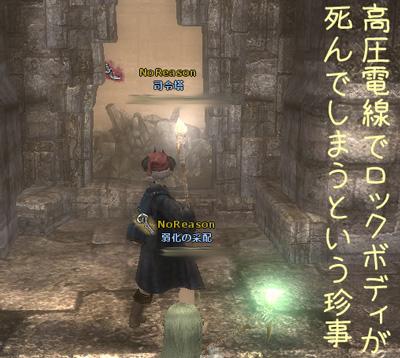 wo_20120619_5.jpg
