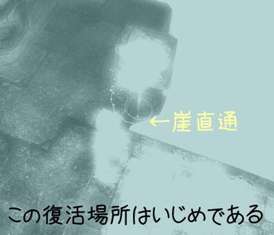 wo_20120619_6.jpg