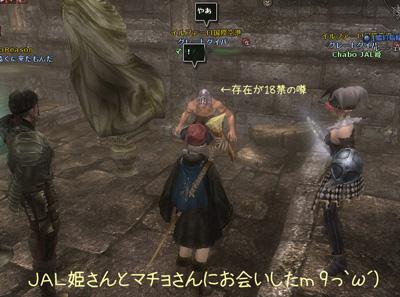 wo_20120619_7.jpg