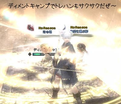 wo_20120619_8.jpg