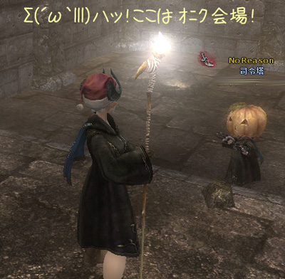 wo_20120622_1.jpg