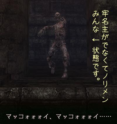 wo_20120622_3.jpg