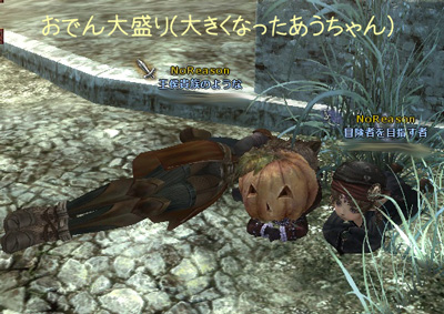 wo_20120624_2.jpg