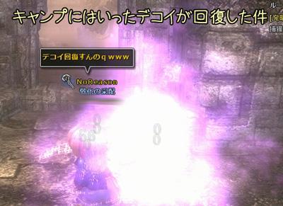 wo_20120624_3.jpg