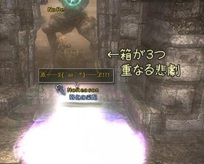 wo_20120624_4.jpg