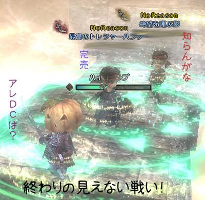 wo_20120624_8.jpg