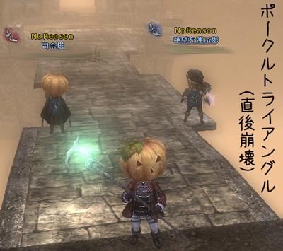 wo_20120624_9.jpg
