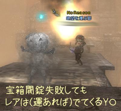wo_20120625_1.jpg