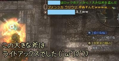 wo_20120625_2.jpg