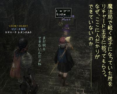 wo_20120626_2.jpg