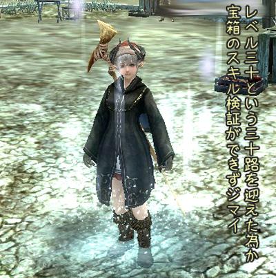 wo_20120626_3.jpg