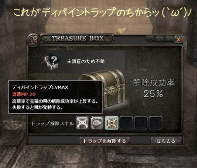 wo_20120627_2.jpg
