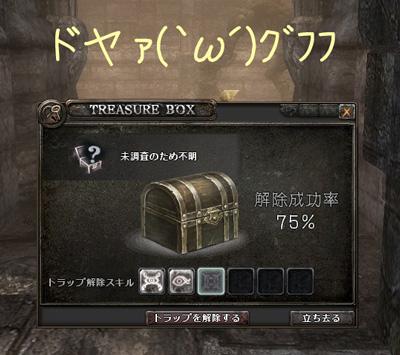 wo_20120627_3.jpg