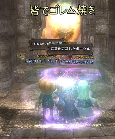 wo_20120629_2.jpg
