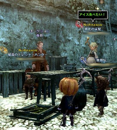 wo_20120629_5.jpg