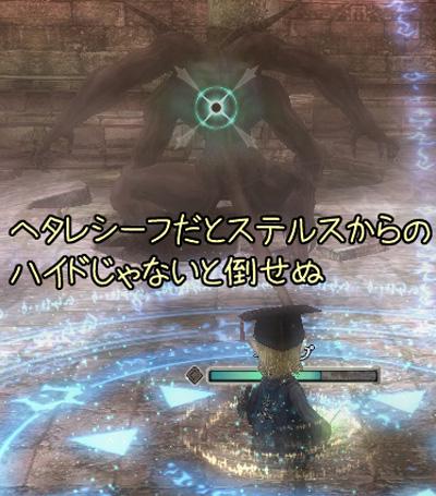 wo_20120629_7.jpg