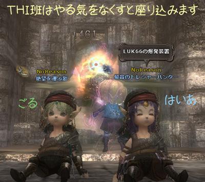 wo_20120630_1.jpg