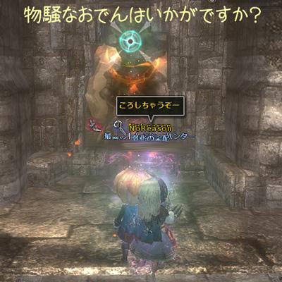 wo_20120630_3.jpg