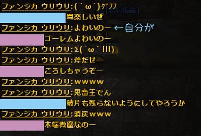 wo_20120630_4.jpg