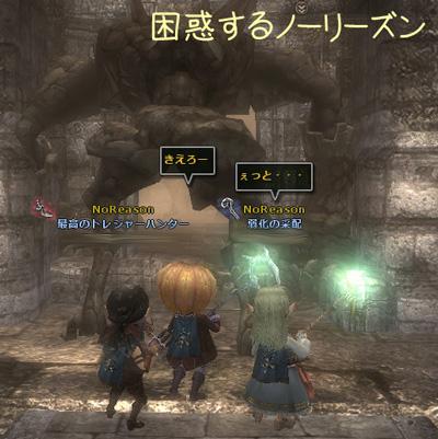 wo_20120630_5.jpg