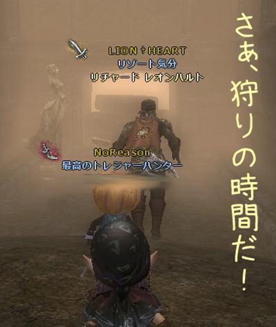 wo_20120702_1.jpg