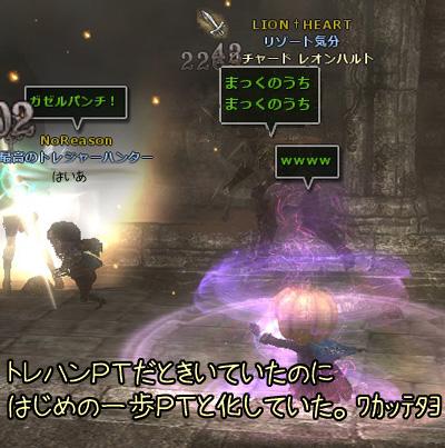 wo_20120702_2.jpg