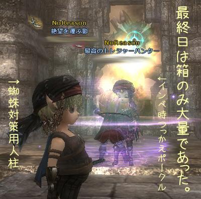 wo_20120702_3.jpg