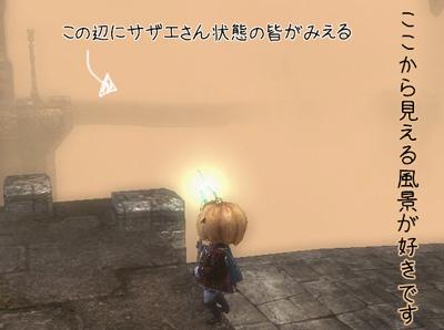 wo_20120703_2.jpg