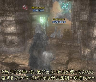 wo_20120703_3.jpg
