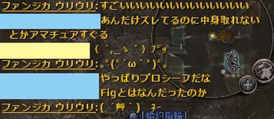 wo_20120703_4.jpg