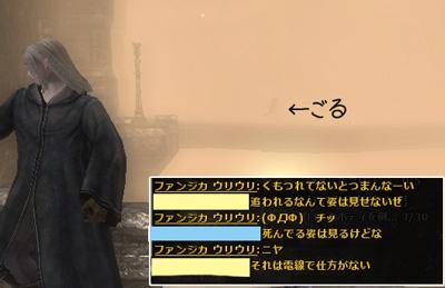 wo_20120703_5.jpg