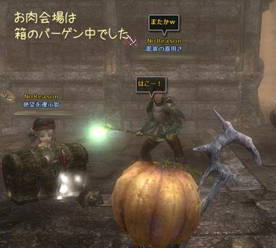 wo_20120703_6.jpg