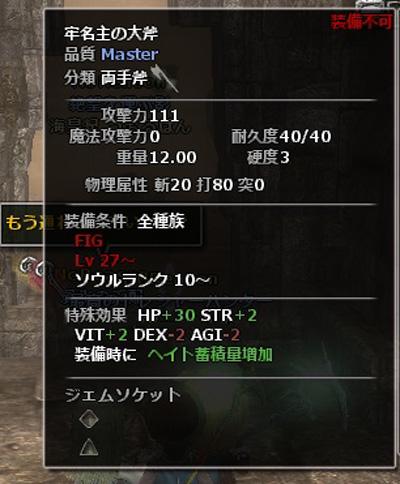 wo_20120705_2.jpg