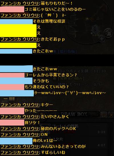 wo_20120705_3.jpg