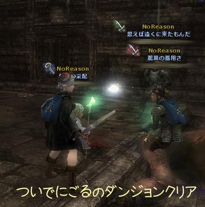 wo_20120705_4.jpg