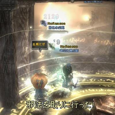 wo_20120705_5.jpg