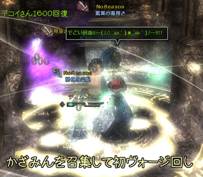 wo_20120705_6.jpg