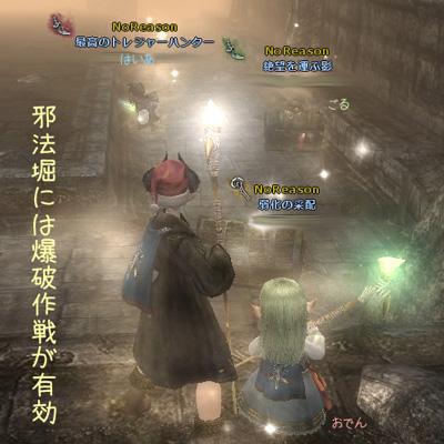 wo_20120708_3.jpg