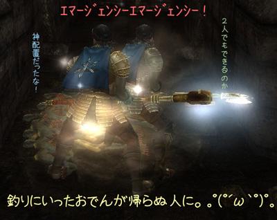 wo_20120708_6.jpg