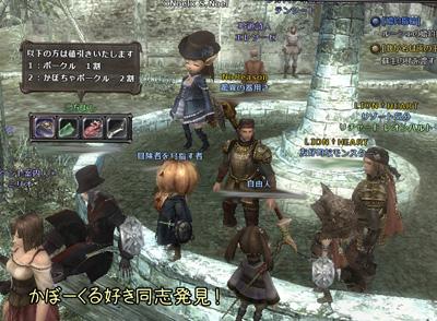 wo_20120709_3.jpg