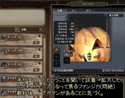 wo_20120711_1.jpg