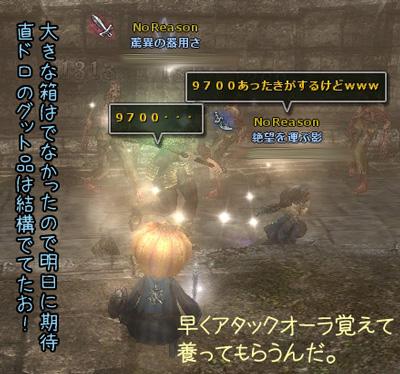 wo_20120711_5.jpg