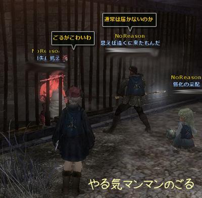 wo_201207121_3.jpg