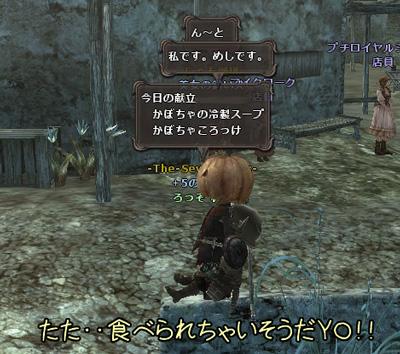 wo_201207121_4.jpg