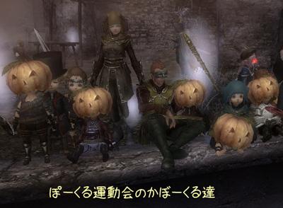 wo_201207121_5.jpg