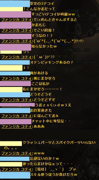 wo_201207121_6.jpg
